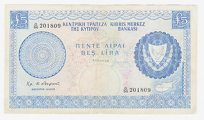 Cyprus 1969 Banknote Five Pounds Central Bank 7571