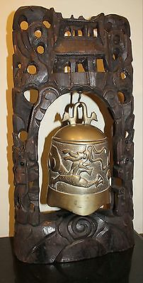 """LARGE CHINESE BELL GONG Set in Hand Carved Wooden Stand, 17.25"""" Total Height"""