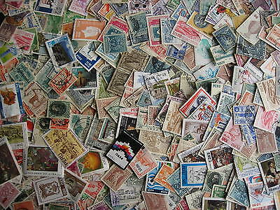Interesting PERU mixture (duplicates & mixed condition) of 500 check them out!