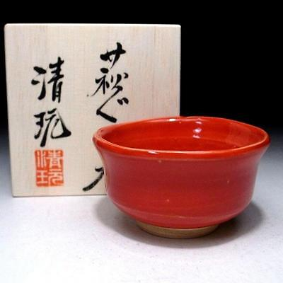 QE8: Japanese Sake cup, Hagi ware by Famous Potter, Seigan Yamane, Red glaze
