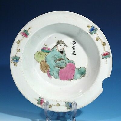 Chinese Painted Signed Porcelain Bowl - Red Seal Type Mark on Underside.