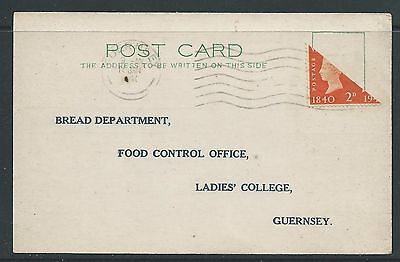GUERNSEY GVI 2d BISECT POSTCARD TO THE BREAD DEPARTMENT WITH 14 FEBRUARY 1941