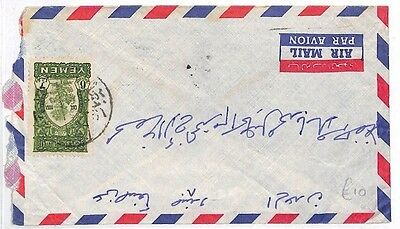 AK198 1959 Yemen Camp Aden Cover {samwells-covers}