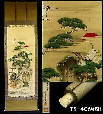 """Antique """"Cranes and Old Couple"""" Japanese Hanging Scroll :Signed TSUNESHIGE"""