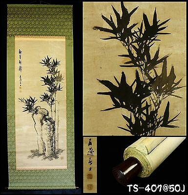 """Antique """"Bamboo Tree"""" Japanese Hanging Scroll :Signed"""