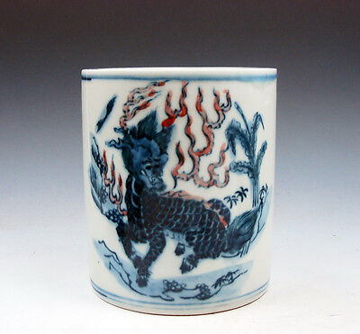 Blue&White Porcelain Double Monster Kylin/Kirin Fire LARGE Brush Pot #06031604