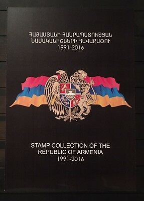 Complete STAMP COLLECTION OF REPUBLIC OF ARMENIA ARMENIAN STAMPS ALL 1991 - 2016