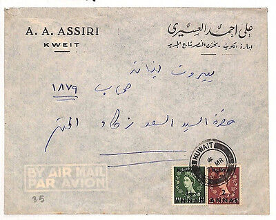 AM151 1954 KUWAIT Local Cover