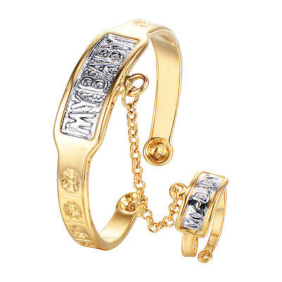 "Baby Toddler Yellow Gold Filled Cuff Bangle Ring Set ""My Baby"" Adjustable Gift"