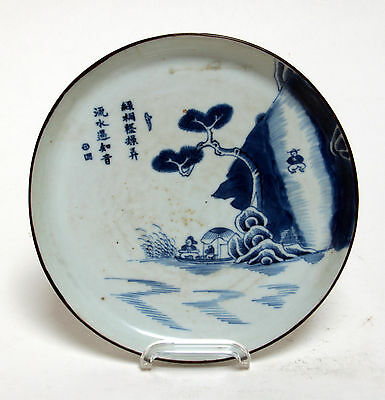 An antique Chinese blue & white porcelain plate, Cheng Hua (成化, 1465-1487)