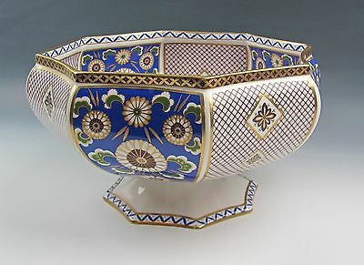 Aynsley IMPERIAL China FLORAL&FISHNET Imari Style Octagonal Footed Bowl