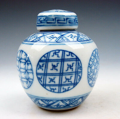 Blue&White Porcelain Various Patterns Painted Little Water Pot Jar #11271605