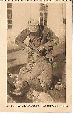POSTCARD Thessaloniki The toilet of the regiment c1915 - French African Troops