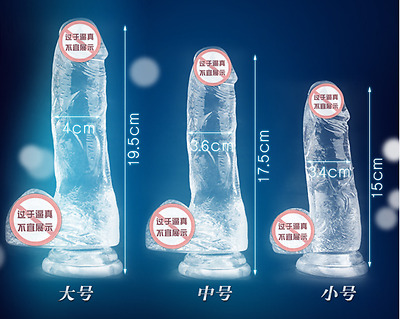 ** New 2 Styles Large Sex_Dildo Anal_Toy Male Female Adult Toy Suction Cup **