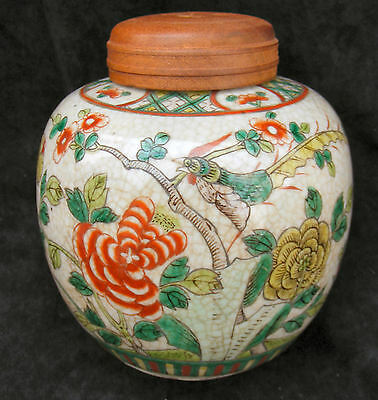 Antique Chinese crackle glaze Ginger Jar - Early 20th century - wooden cover