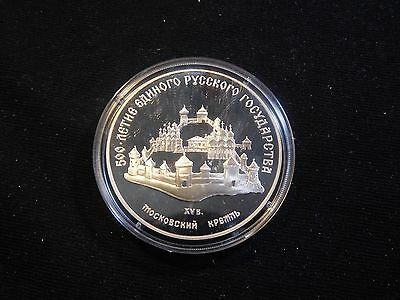 Russia USSR 1989 Silver 3 Roubles Proof Kremlin Catalog Value=$75