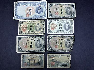 Korean - Old Banknote Currency Collection Lot