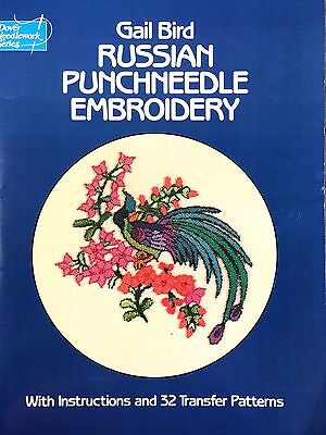 Russian Punchneedle Embroidery Gail Bird With Instructions & 32 Transfer Pattern