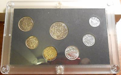 1971 Nepal 7 Coin Proof Set