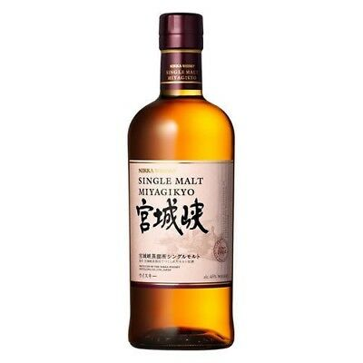 Nikka Miyagikyo Single Malt Japanese Whisky 700ml