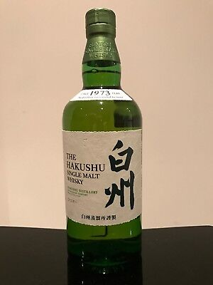 Suntory Hakushu Distiller's Reserve Single Malt Japanese Whisky 700ml