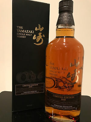 Suntory Yamazaki 2016 Limited Edition Single Malt Japanese Whisky 700ml