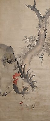 #7561 Japanese Hanging Scroll: Pair of Fowls