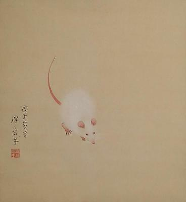#7562 Japanese Hanging Scroll: White Mouse