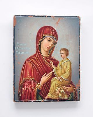 "Rare Beautiful Antique Russian Orthodox Icon ""Tikhvin Mother of God"", 19 th."