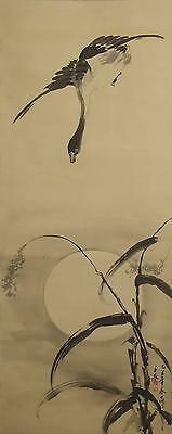 #7571 Japanese Hanging Scroll: Wild Goose & the Moon