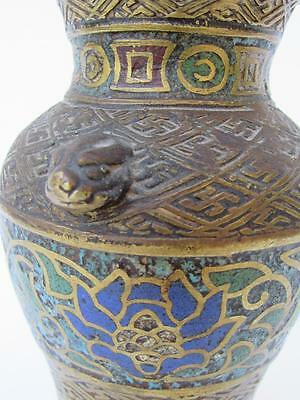 Late Qing Dynasty Republic Period Brass Cloisonne Vase Fu Lion/Dog lugs