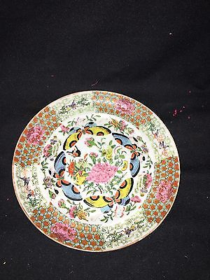 "Late 19th Century 8"" Chinese Porcelain Butterfly Plate"