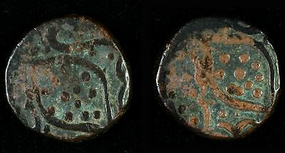2/3 Falus of Adil Shahs of Bijapur (1490-1686 AD) IS-BJ-1002-C