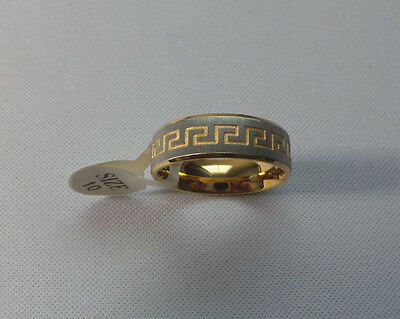 Auspicious Pattern Gold and Silver Tone Ring 3 Sizes - NEW
