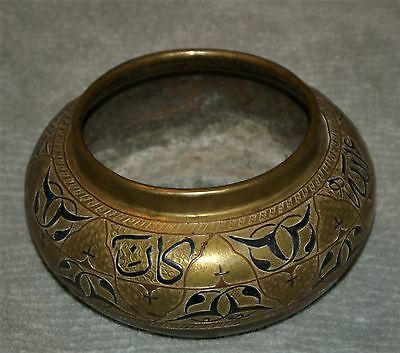 ANTIQUE SIGNED PERSIAN ISLAMIC BRASS BRONZE STERLING SILVER BOWL 19th C
