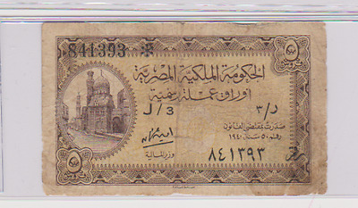 1940~~Egyptian Currency Note~~5 Piastries~~Rare