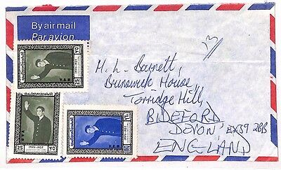 UU94 Yemen North Devon GB Cover {samwells-covers}PTS