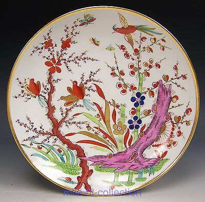 BARR FLIGHT & BARR WORCESTER HAND PAINTED BIRD OF PARADISE CABINET PLATE c1810