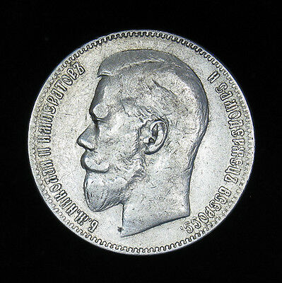 1898 Russia Soviet Union 1 Rouble large silver coin Y#89.1