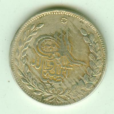 Afghanistan Silver 1896 Rupee-Lot A4