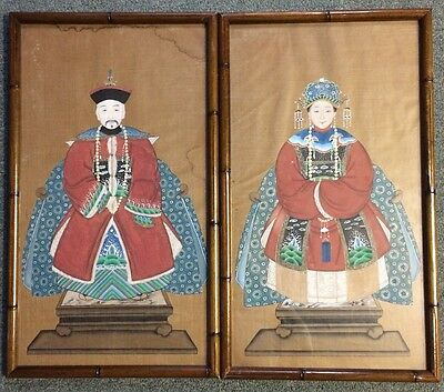 """Early 1900S Chinese Oriental Emperor & Empress Framed Paintings 11X21"""""""