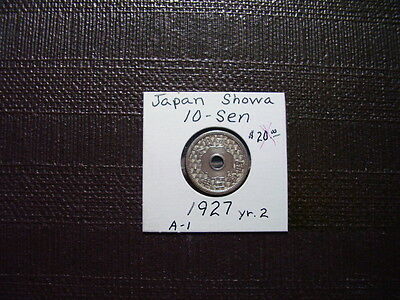 From Old Japan  Showa  10 Sen  1927 yr.2     Closeout Sale    Lot A-1