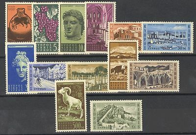 Chipre. MNH **194/06. 1962. Serie completa. MAGNIFICA. Yvert 2012: 120 Euros.