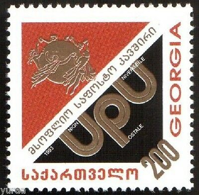 Georgia - 1993 (1994) - Admission to the Universal Postal Union, 1v