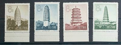China. MNG (*)1123/26. 1958. Serie completa. MAGNIFICA.