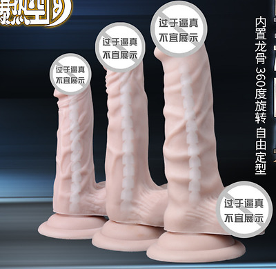 *** New Bendable Adjustable Sex_Dildo Anal_Toy Suction Cup Dong 3 Size Adult ***