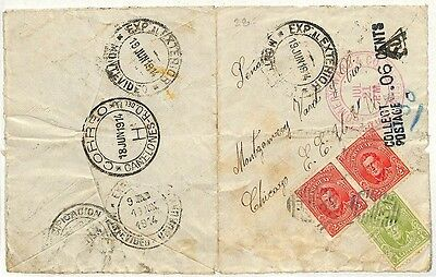 MM51 1914 Uruguay Montevideo Chicago Illinois USA Cover {samwells-covers}
