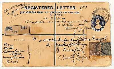 MM46 1932 INDIA USED IN BURMA *Lewe* Registered Stationery {samwells-covers}
