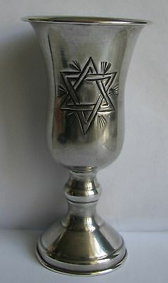 Vintage Sterling Silver Kiddush Cup Goblet Judaica by ART Mexico