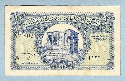 1940 Egyptian Currency 10 Piastres, S. # 802136 (الف) (A) Very Rare.